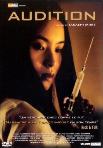 Ôdishon / Audition (1999, Takashi Miike) Audition
